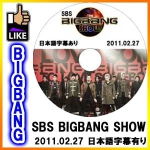 BIGBANG ビッグバン [2011.02.27]The BIGBANG SHOW DVD ◆K-POP DVD◆ / G-DRAGON GD TOP SOL V.I D-LITEの画像
