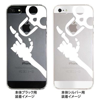 【iPhone5S】【iPhone5】【iPhone5】【ケース】【カバー】【スマホケース】【クリアケース】【スカルB】 ip5-08-ca0025の画像