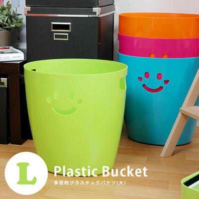 プラスチックバケツ(大) ダストボックス バスケット ランドリー バケツ ゴミ箱 ごみ箱 トラッシュボックス 通販の画像