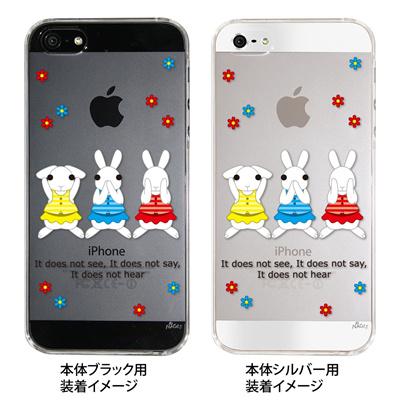 【iPhone5S】【iPhone5】【NAGI】【iPhone5ケース】【カバー】【スマホケース】【クリアケース】【アニマル】【見ざる言わざる聞かざる】 ip5-24-ng0012の画像