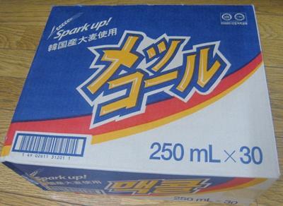 メッコール 250ml × 30本(1ケース)の画像