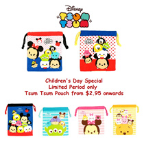 Tsum Tsum Drawstring Pouch - 6 New Designs/ Children Day Gift/ Christmas Gift