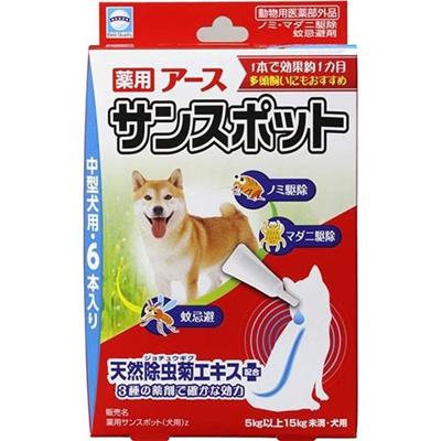 アース薬用アースサンスポット中型犬用6本入り3453276【ノミダニマダニ対策】