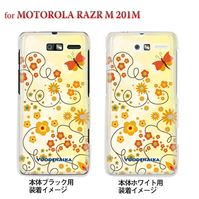 【MOTOROLA RAZR ケース】【201M】【Soft Bank】【カバー】【スマホケース】【クリアケース】【Vuodenaika】 21-201m-ne0001の画像