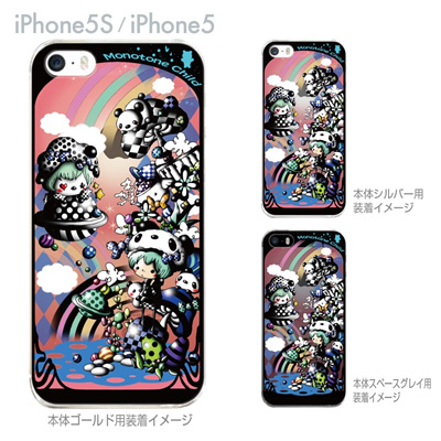 【iPhone5S】【iPhone5】【Little World】【iPhone5ケース】【カバー】【スマホケース】【クリアケース】【Monotone child】 25-ip5s-am0056の画像
