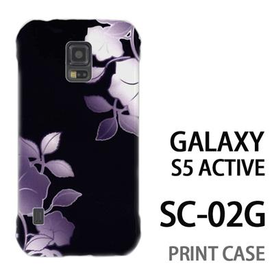 GALAXY S5 Active SC-02G 用『No3 角の花 モノクロ』特殊印刷ケース【 galaxy s5 active SC-02G sc02g SC02G galaxys5 ギャラクシー ギャラクシーs5 アクティブ docomo ケース プリント カバー スマホケース スマホカバー】の画像
