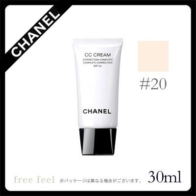 シャネル CC クリーム 50 #20 BEIGE SPF 50/PA++++ 30ml [リニューアル商品 化粧下地 メイクアップベース UVケア ]【 CHANEL 】の画像