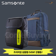 정품 샘소나이트/노트북백팩/백팩/노트북가방/B6350s/B800