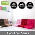 [BLMG_SG] Floor Chair★Office Chair★Local Seller★Furniture★Singapore★Cheap★
