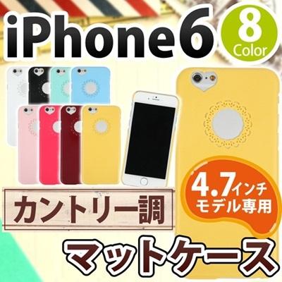 iPhone6s/6 ケースカントリー ハート レース マット カラフル おしゃれ 可愛い かわいい PC素材 ハード 保護 アイフォン6 アイフォン IP61P-012[ゆうメール配送][送料無料]の画像