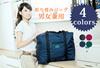 折りたたみエコバッグ トラベルバッグ 旅行用インナーバッグ スーツケースの持ち手に通せる 海外旅行 便利グッズ 衣類収納ボックス