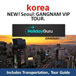 [HOLIDAY GURU] Seoul: GANGNAM VIP TOUR. Includes Transportation Tour Guide Helicopter Tour (worth over S$200) and Spa Package (worth over S$200). Min 2 Pax