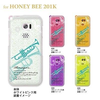 【HONEY BEE ケース】【201K】【Soft Bank】【カバー】【スマホケース】【クリアケース】【ミュージック】【トランペット】 09-201k-mu0012の画像