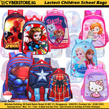 Children School Bag! You Can Find All Your Favourite Cartoon Characters Here! On Sales Now!