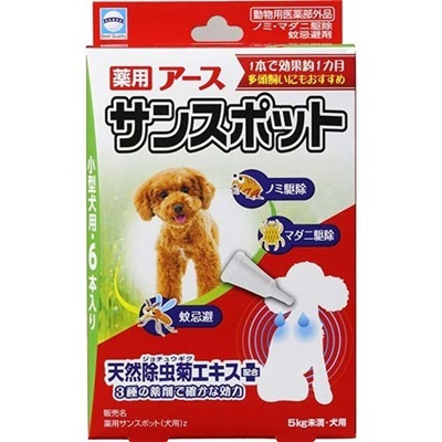 アース薬用アースサンスポット小型犬用6本入り3453266【ノミダニマダニ対策】