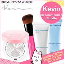 [BEAUTYMAKER]✮2016 NEW LAUNCH✮MATTE CUSHION KEVIN RECOMMEND BUNDLE✮WORLDS MOST OIL CONTROL POWDER CUSHION✮8-IN-1✮BEYOND 48H LONG LASTING✮Zero Shine Flawless Skin✮1 Second Turn Powder✮