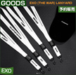 EXO [THE WAR] LANYARD / SUM DDP ARTIUM SM /1次予約/送料無料
