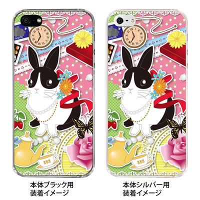 【iPhone5S】【iPhone5】【NAGI】【iPhone5ケース】【カバー】【スマホケース】【クリアケース】【アニマル】【うさぎコラージュ】 ip5-24-ng0021の画像
