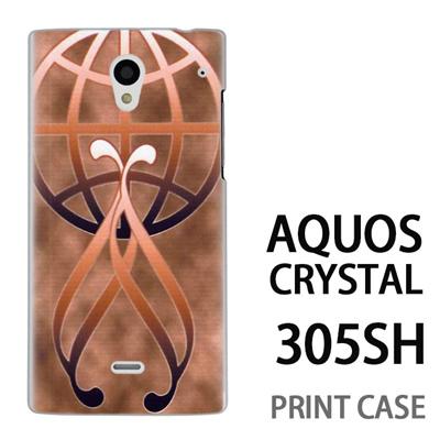 AQUOS CRYSTAL 305SH 用『No3 金のエンブレムロゴ』特殊印刷ケース【 aquos crystal 305sh アクオス クリスタル アクオスクリスタル softbank ケース プリント カバー スマホケース スマホカバー 】の画像