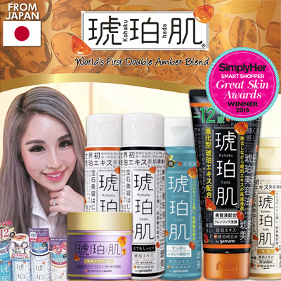 $5.90 FINAL DAY! Award-winner! Japan skincare Deals for only S$35 instead of S$0
