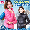 Warm winter!!! Super light down jacket/ High- denisity filling coat/ Wind-proof sweater/ Anti-bacteria/ Anti-pilling/ Water-proof/ Hiking/ Easy to carry/ Various colour/ Goose down jacket 【M18】