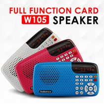 ▶Portable FM radio  player  with SD card  *Bigger battery capacity  longer  music playing time *Built in touch light  *4 colors