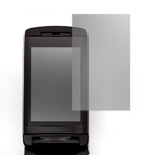 【クリックで詳細表示】液晶保護フィルム(光沢ハード) iPod/iPad/mobileアクセサリRX-PFGH35【Luxury Brand Selection】【smtb-m】iPod/iPad/mobileアクセサリ