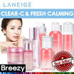 BREEZY  [Laneige] Clear-C / Fresh Calming /  Mask/ Serum/ Cleanser/ Toner/ Advanced Effector