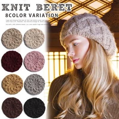 【日本製】全8カラー 編み込みニットベレー帽 レディース フリーサイズ レディース 帽子 ぼうし ベーシックフォルム 定番カラー 婦人用 女性用 レディース ap202の画像