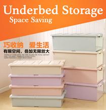 ★CREATIVE UNDER-BED STORAGE★Storage Boxes★Storage Drawer★Storage closet/ SG Seller