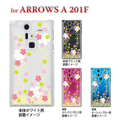 【ARROWS ケース】【201F】【Soft Bank】【カバー】【スマホケース】【クリアケース】【桜】 09-201f-flo0002の画像