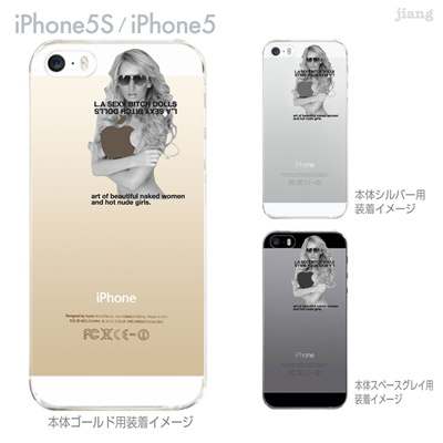 【iPhone5S】【iPhone5】【HAREM graphics】【iPhone5sケース】【カバー】【スマホケース】【クリアケース】 hgx-ip5s-113の画像