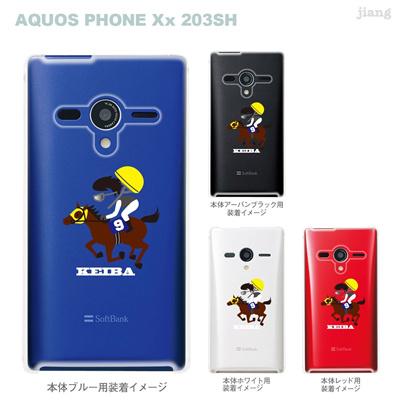 【AQUOS PHONEケース】【203SH】【Soft Bank】【カバー】【スマホケース】【クリアケース】【クリアーアーツ】【KEIBA】【競馬】 10-203sh-ca0099の画像