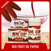 [부아 메라 캡슐(Buah Merah)]암과 에이즈를 치료하는 기적의 과일RED FRUIT OIL PAPUA 60 CAPSULE | BUAH MERAH OIL PAPUA