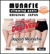 NEW - JAPAN BEST SELLING MUNAFIE/SAUNA BELT PANTY/HIGH QUALITY 360-DEGREE SUPER HIGH WAIST UNDERWEAR