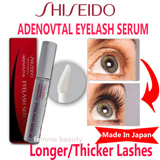 SHISEIDO ADENOVITAL EYELASH SERUM/Longer Lashes/Thicker Lashes/Thicker Eyebrows/Made in Japan
