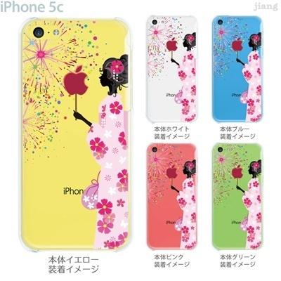 【iPhone5c】【iPhone5cケース】【iPhone5cカバー】【iPhone ケース】【クリア カバー】【スマホケース】【クリアケース】【イラスト】【フラワー】【わたがし】 22-ip5c-ca0112の画像