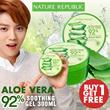 1+1 Soothing Moisture Aloe Vera 92% Soothing Gel 300ml