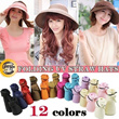 【SG Delivery】LOWEST PRICE! 2015 Korean Hot UV Protect Straw Hats 12 colors BRAND NEW HANDMADE