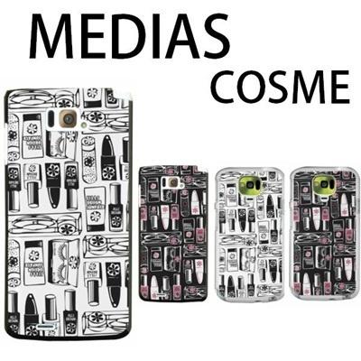 特殊印刷/MEDIAS X(N-04E)U(N-02E)(COSME/コスメ/香水)CCC-099【スマホケース/ハードケース/カバー/medias x/u/メディアス ユー/n04en02e】の画像