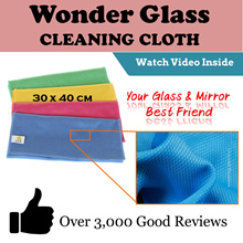 Fish Scale Cleaning Cloth for Glass and Mirror best cleaning cloth Korean Cleaning Cloth Spectacles Cleaning Cloth