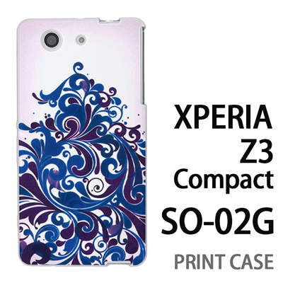 XPERIA Z3 Compact SO-02G 用『1219 海草ツリー 青紺』特殊印刷ケース【 xperia z3 compact so-02g so02g SO02G xperiaz3 エクスペリア エクスペリアz3 コンパクト docomo ケース プリント カバー スマホケース スマホカバー】の画像