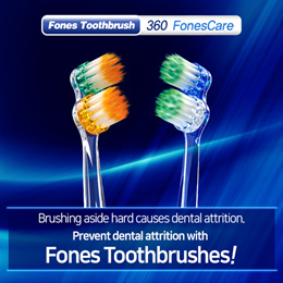 ★Fones Toothbrush★Non-powered 360℃ Revoiving Piece/3mm Space between Brushes/Comfortable Frip/Considering a Wrist/Revolving Assist Piece/Interdental Brush Holder/SBA_2074