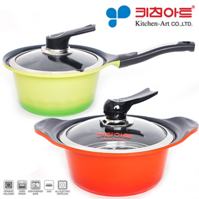 Qoo10 kitchen art ceramic coating set of 2 pots made for Qoo10 kitchen set