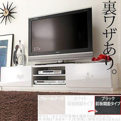 ナカムラテレビ台テレビボードローボード背面収納TVボード〔ロビン〕幅150cmAVボード鏡面キャスター付きテレビラックリビング収納m0600002bk