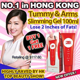 "PROMO $55 EXTENDED for 1 Day! ★DEAL OF THE DAY★: [BUY 1 FREE 1] Asia No.1 slimming gel 100ml★ 2B Alternative Into Arm n Body! Burn Fats! Thinner Waistline Flatter Tummy!/bikini/ 港台节目""女人我最大""""姊妹淘""推荐"
