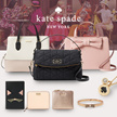 [KATE SPADE] •• Bag and Wallet Collections!! ••  100% Authentic ••