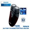 Philips Electric Shaver PQ206 | 2 Years International Manufacturer Warranty