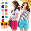 ☆Cute n Cool◆Candy Color Comfortable Summer Shorts for Women◆ Elastic Waist Design/ High Quality Material/ Summer Pants/Daily Pants/ Many colors/ 2 styles Plus Size/ 865 3001 Models