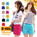 ☆(NEW Update) Cute n Cool◆Cotton- Candy Color Comfortable Shorts for Women◆Elastic^Drawstring Waist Design/ High Quality Material/ Summer Pants/ 3 styles Plus Size/ S-4XL Sizes
